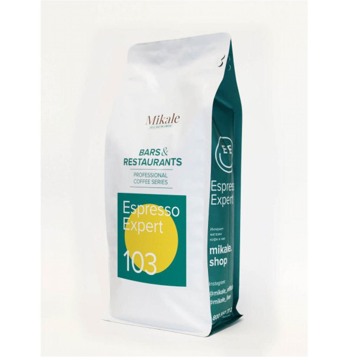 Кофе Mikale зерновой 1 кг