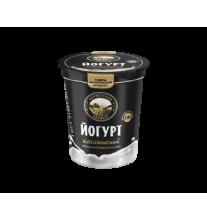 Йогурт классический (за 1 ед. 300 гр)